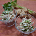 カリウム豊富☆彡菊芋とみつばのツナマヨ和え