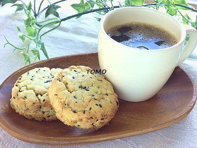 ホロッ♪乳・卵不使用のさつま芋のスコーン