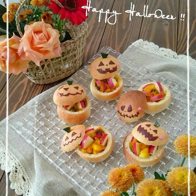 * Halloween × flower ☆ カボチャとリンゴの ハロウィン パンカップ *
