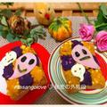 家でゆっくり出来る日は夫婦で料理♪ 【ハロウィントースト】作ってみました!! by えんせさん