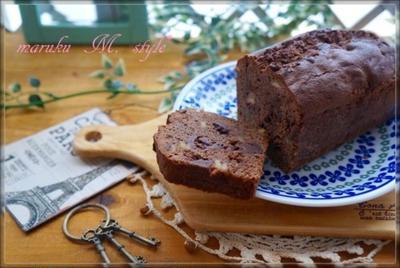 生チョコと胡桃のパウンドケーキ