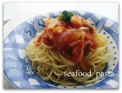 トマトの水煮缶とシーフードミックスで☆シーフードパスタ♪