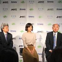 ファイトケミカルス・デー 2017 名古屋会場イベントレポート