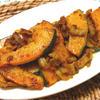 かぼちゃと豚肉のカレー風味ソテー
