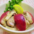 [フランス料理風]鶏肉とりんごのバタークリーム煮