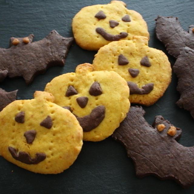 家庭菜園のWかぼちゃでクッキーづくり