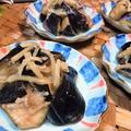 【レシピ】旬★即席★漬物風【ナスと新生姜の塩麹漬け】 by ☆s4☆さん