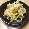 韓国料理の小鉢と言えばコレ!コンナムㇽムッチㇺ(豆もやしナムル)