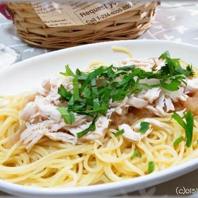 ササミとおろしのスパゲッティ。。。と、癒しワン( ´∀`)