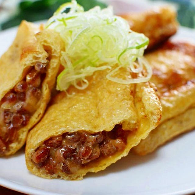 詰めて焼くだけ♪油揚げの納豆チーズ包み焼き【インスタ映えレシピ】