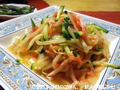 ピリ辛野菜たっぷり豆腐サラダ 冷やし中華の具をどーん♪