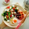 ♡はんぺん&ブロッコリーのデリ風♪グレインズサラダ♡【サラダ用ブラウンライス*ミックスナッツ】 by yumi♪さん