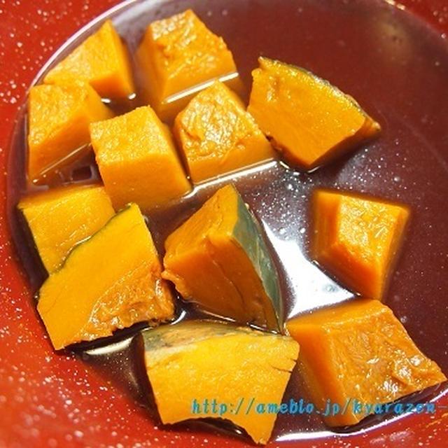 味しみしみなのに型崩れしないかぼちゃとラティッシュの飾り切り弁当