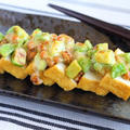 厚揚げレシピ【厚揚げのアボ納豆マヨ焼き~柚子こしょう味】