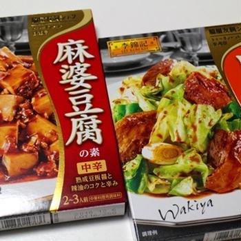 李錦記 回鍋肉の素で大人の回鍋肉