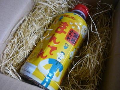 ☆まんてん焼き肉サラダ☆