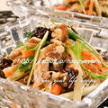 彩り野菜とプルーンとクルミ☆ツナサラダ