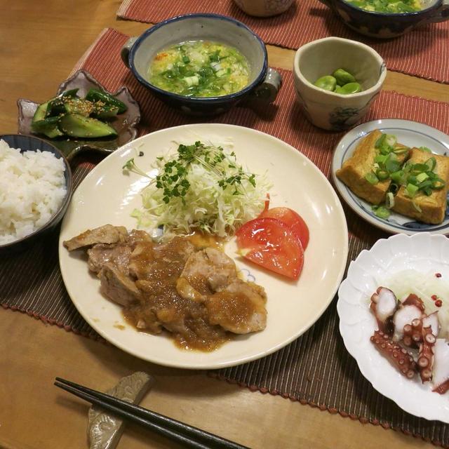 豚ヘレ肉で生姜焼きの晩ご飯 と 西洋ニンジンボクの花♪
