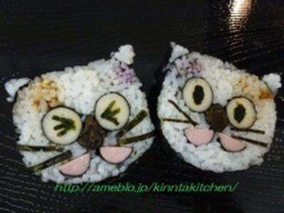 飾り巻き寿司 リクエストレッスン 三毛猫