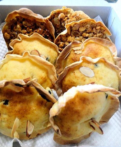 餃子の皮で★煎り大豆と黒蜜のフロランタンとブルーベリータルト