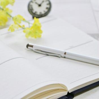 【私の不妊治療日記】 病院の選び方