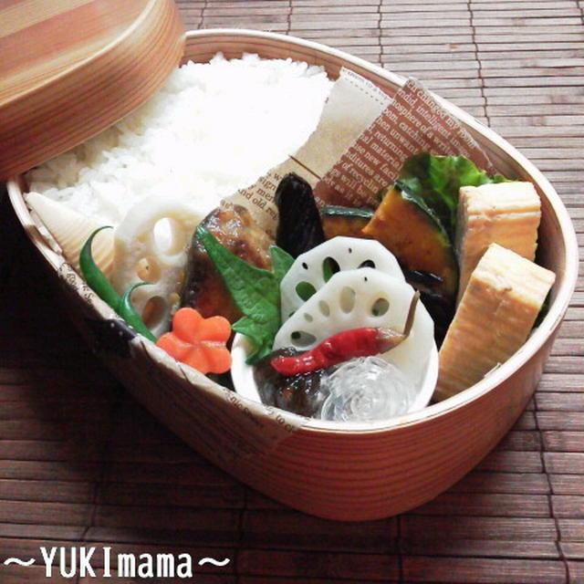 ぶりの醤油麹杏味噌ソースのお弁当