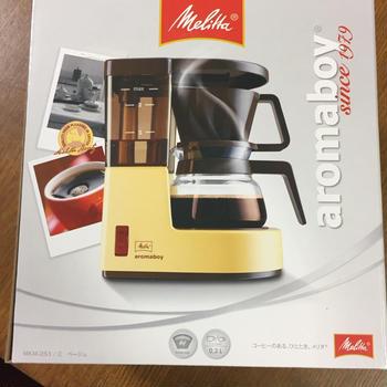 レトロデザインなコーヒーメーカー『メリタジャパン アロマボーイ』