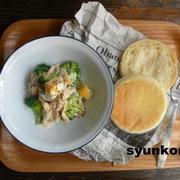 【簡単!!カフェサラダ】ささみと茹で卵とブロッコリーのゴママヨネーズ和え
