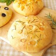 経済的!バターを使わずに作れるパン、フォカッチャに挑戦しよう!