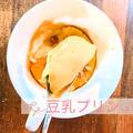 【豆乳プリンレシピ】レンジで簡単おやつと【マイホーム】吹き抜けを見上げるのが好き♡