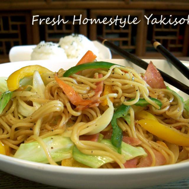 Fresh Yakisoba フレッシュ焼そば