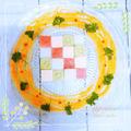 マグロとカブとキュウリとチーズのモザイクサラダ  マスタードソース添え