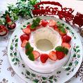 クリスマスに♪いちごのリースケーキ