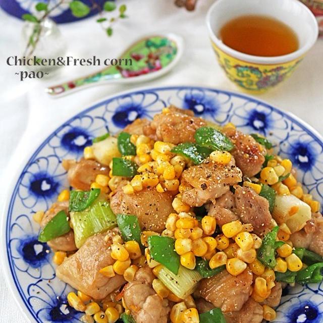 子供に人気の夏レシピ!鶏肉とフレッシュとうもろこしのオイスター炒め♪