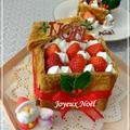 クリスマスに・・苺たっぷりミルフィーユBOX☆
