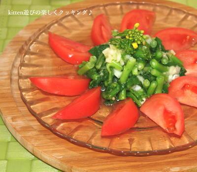 あめ色玉ねぎの時間短縮法知ってましたかぁ!? 粗切り生姜de菜の花のジンジャーオニオン和え
