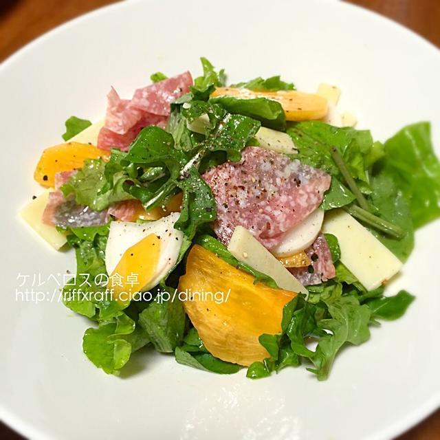 カブと柿のサラダ
