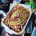 バナナレシピ色々~❤️と、HMでめちゃ簡単♪黒糖きな粉のバナナケーキ❤️