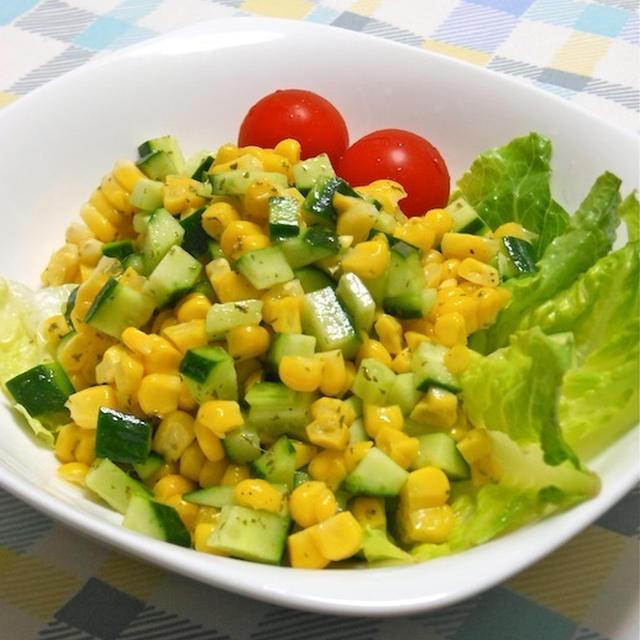 旬のとうもろこしで簡単スイート&スパイシー!カレーに合う夏サラダ。