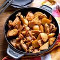里芋と豚肉のすき炒め【作り置くのが味染みで美味しい】
