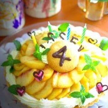 桃のタルト 4歳のバースデーケーキ