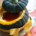 かぼちゃまるごとプリン by 大石亜子(あこ)さん