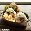 お花見や行楽のお弁当にも~めんつゆバターで簡単★わかめと竹の子の春のおにぎり~