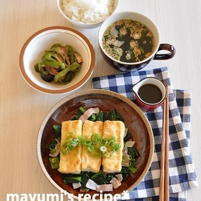 給料日前の食費お助け!豆腐ステーキのおうちごはん。