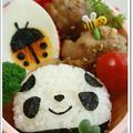 【作り方】+海苔だけ!パンダとてんとう虫。かわいいお弁当おかず