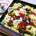 雛祭りの【ちらし寿司】簡単に時間短縮!