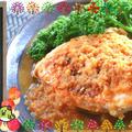 お祝いの旨さ!鶏むね林檎シャリアピンバターステーキ(糖質7.0g) by ねこやましゅんさん