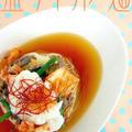 つるつるしこしこ盛岡冷麺♪& 朝時間.jp「今日のイチオシ朝ごはん」に掲載!