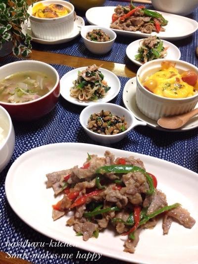 豚肉のカラフルうま塩炒め♪切り干し大根と小松菜の香味あえ♪…急なお泊まり会♡