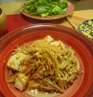 豆腐とえのきの生姜焼き